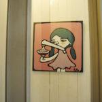 ale-puro-il-melograno-art-gallery-15