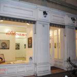 ale-puro-il-melograno-art-gallery-2