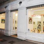 ale-puro-il-melograno-art-gallery-25
