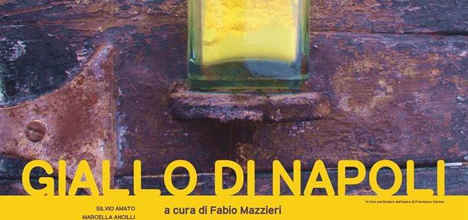 Giallo di napoli limonaia del giardino segreto melobox - Il giardino segreto napoli ...