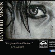 Raniero Menin Barchessa di Villa Quaglia Treviso