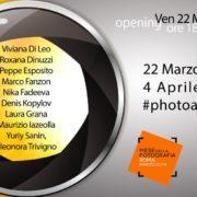 mostra collettiva fotografica Medina Roma arte photoalchimie