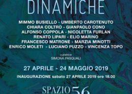 Intentart Mostra Spazio Martucci 56 Napoli aprile 2019