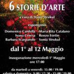 Sonia Strukul - 6 Storie d_Arte - Arquà Petrarca