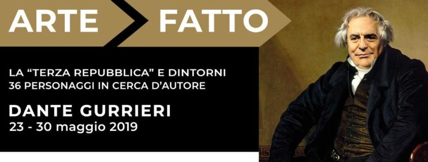 Mostra Dante Gurrieri Spazio Cima Roma
