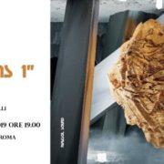 """Filippo Nesci - """"RECOLLECTIONS 1 - Galleria Triphè - Roma"""