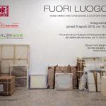 Galleria Gallerati Officine Porto Marghera mostra Fuori Luogo