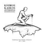 Sesta Biennale Fida Trento Bolzano Kosmos KAiros Anthropos