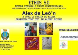 Alex de Leò'n Museo Maac Ceglie Messapica
