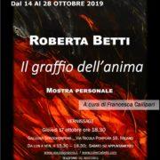 Roberta Betti Spazio Porpora Milano