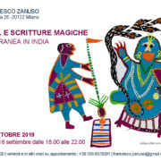 SOGNI ILLUSIONI E SCRITTURE MAGICHE - L_arte contemporanea in India - Galleria Francesco Zanuso - Milano