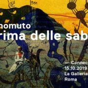 Invernomuto - Simone Bertuzzi e Simone Trabucchi - Galleria Nazionale - Roma