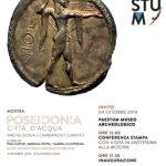 Poseidonia Museo Archeologico di Paestum