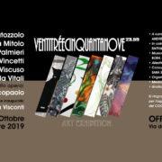 VENTITRÉECINQUANTANOVE - OFFICINE BEAT - KIROLANDIA - Roma