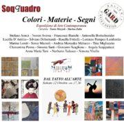 dal Tatto all Arte - Galleria Gard - Roma Giornata del Contemporaneo