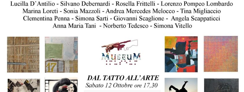 dal Tatto all Arte - Galleria Gard - Roma Giornata del Contemporaneo