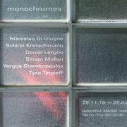 Monochromes - Galleria Mario Iannelli - Roma