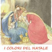 Maria Cristina Lo Cascio - Monastero delle Carmelitane Scalze - Milano