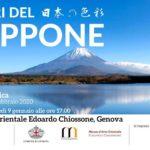 Fabio Accorrà - I colori del Giappone - Museo Chiossone - Genova