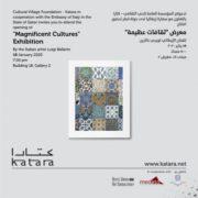 Luigi Ballarin - Magnificent Cultures - Medina Roma - Doha