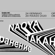 Naoya Takahara - остранение - GABA.MC – Macerata