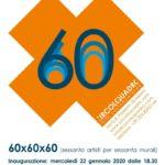 sessanta artisti per sessanta murali - Circoloquadro - Milano