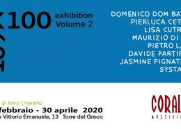 139 x 100 Vol.2 torre del Greco Multisala Corallo