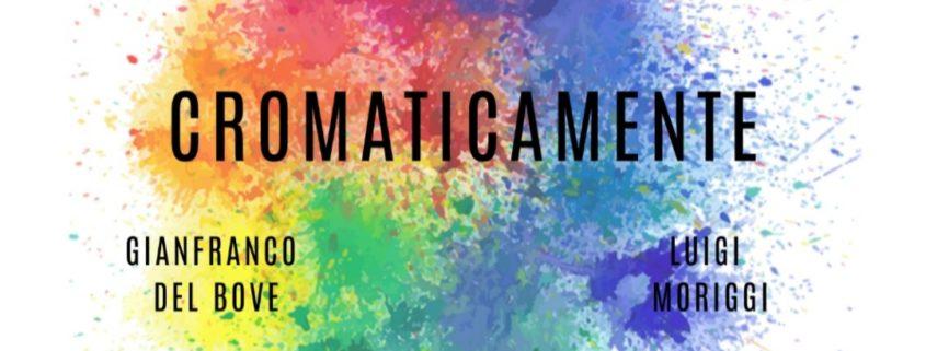Ikigai gallery roma mostra Cromaticamente 29 febbraio 2020