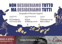 Marcello Geppetti - Non desideriamo tutto ma desideriamo tutti - Roma Fotografia 2020 EROS