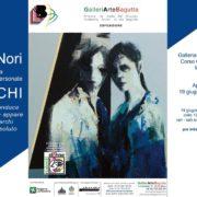 Ada Nori - Varchi - Galleria Bagutta - Milano